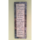 Serenity Prayer Picture